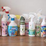 猫用消臭剤おすすめ3選+α!おしっこ・スプレーの臭い対策向け