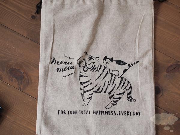 猫とトラの麻製ナップサック