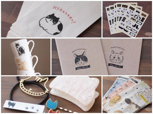 100円ショップダイソーの猫アイテム・猫グッズ