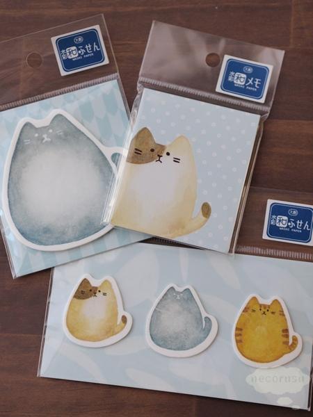ダイソーの猫水彩和紙