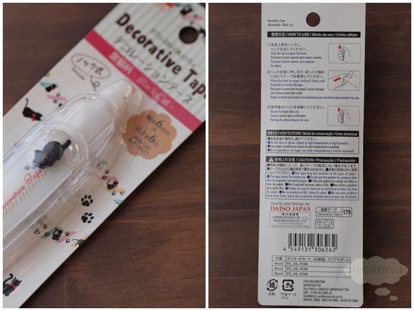 ダイソーの猫デコレーションテープ
