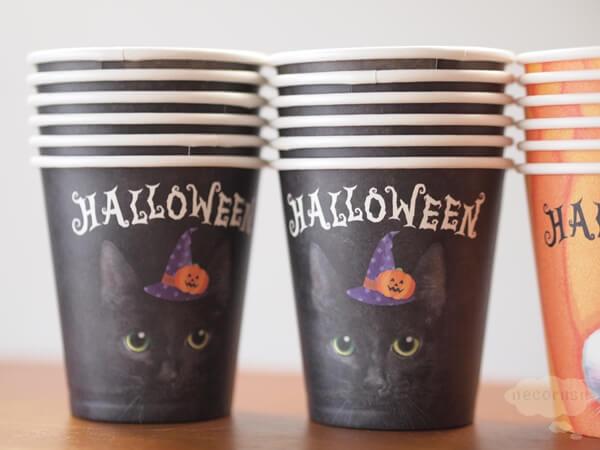 セリアのハロウィン猫紙コップ(黒)