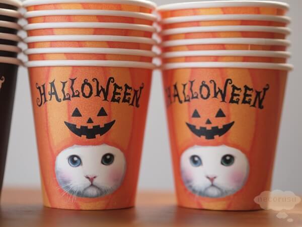 セリアのハロウィン猫紙コップ(オレンジ)