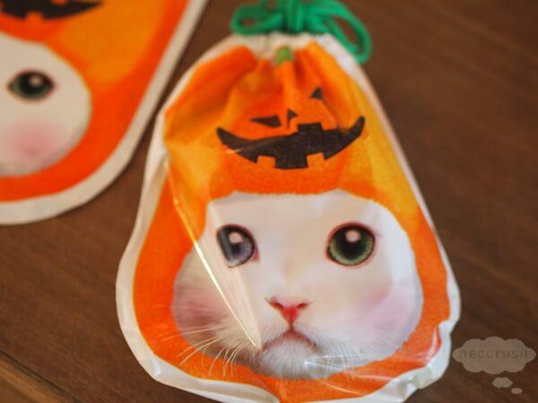 セリアのかぼちゃ猫袋