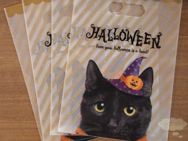 セリアのハロウィンお菓子袋