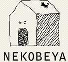 福岡の猫専門不動産NEKOBEYA