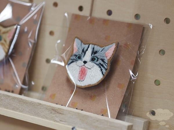 にゃんだらけ「chic chic cat」