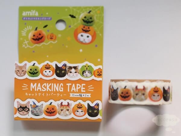 猫マスキングテープハロウィン