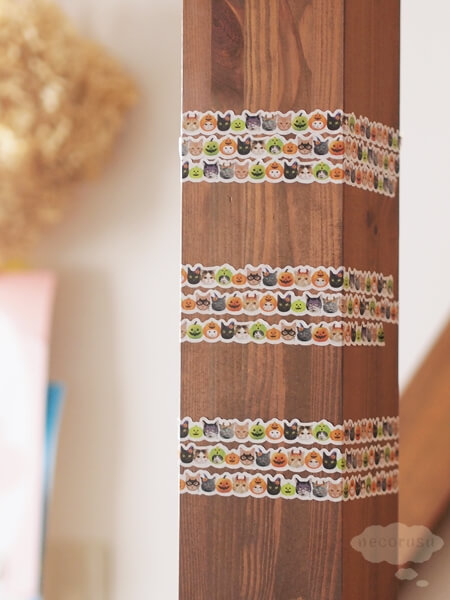 柱をマスキングテープでデコレーションするアイデア