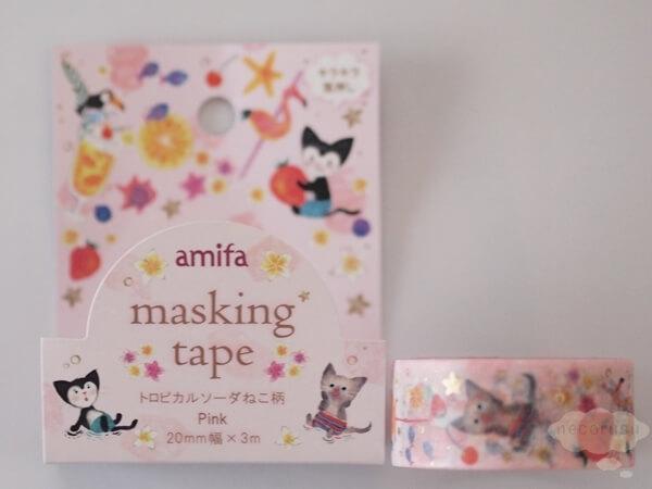 セリアのマスキングテープ「トロピカルソーダ猫柄」