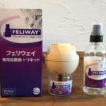 猫の粗相やストレス軽減、「フェリウェイ」フェロモン製剤の使用法や効果について