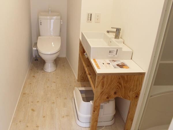 猫共生物件のトイレ