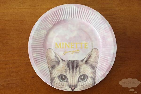 キャンドゥ100円猫グッズの紙のお皿大きさ比較