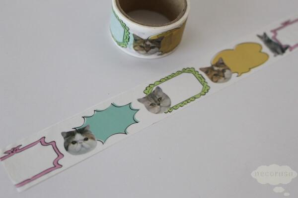 キャンドゥの猫マスキングテープ 猫