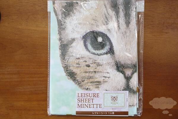 キャンドゥの猫レジャーシート(MINETTE(ミネット)シリーズ