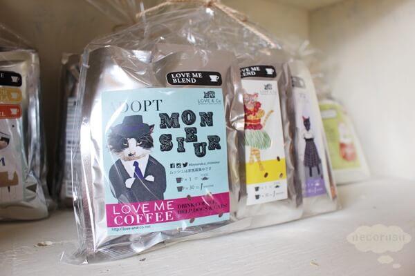 保護猫コーヒーラベル