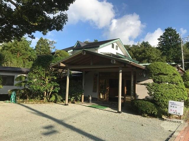 箱根仙石原、猫のいる温泉旅館みたけ