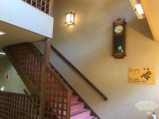 箱根仙石原、猫のいる温泉旅館みたけの廊下